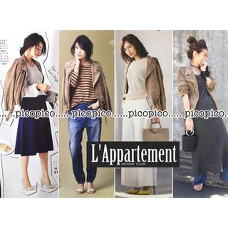 アパルトモンドゥーズィエムクラス(L'Appartement DEUXIEME CLASSE)の新品 アパルトモン ドゥーズィエムクラス ジャケット コート バッグ ニット (ライダースジャケット)