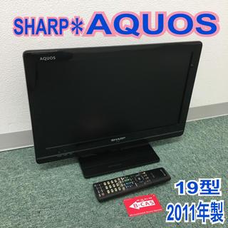 送料無料*シャープ  液晶テレビ アクオス 2011年製*19型(テレビ)
