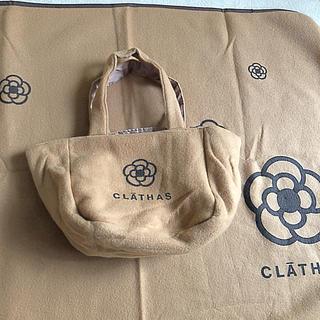クレイサス(CLATHAS)のCLATHAS ブランケットリバーシブルバック付 新品(おくるみ/ブランケット)
