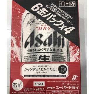 アサヒ(アサヒ)のアサヒスーパードライ 350ml×24本 2箱(ビール)