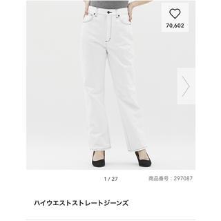 ジーユー(GU)の新品 GU ハイウエストストレートジーンズ Lサイズ(デニム/ジーンズ)