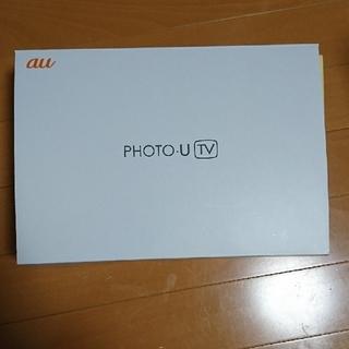 PHOTO-U   TV   ZTS11(テレビ)
