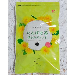 ティーライフ(Tea Life)のティーライフ たんぽぽ茶 ティーバッグ ポット用(30個入)(茶)