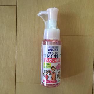 キレイキレイ うがい薬 ピーチ味(口臭防止/エチケット用品)