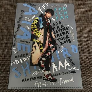 AAA - AAA クリアファイル 與真司郎