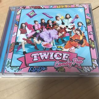 ウェストトゥワイス(Waste(twice))のCandy Pop (K-POP/アジア)