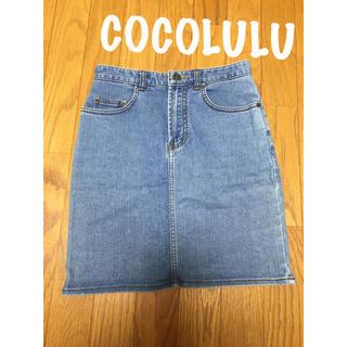 ココルル(CO&LU)のused美品♡COCOLULU デニムスカート(ミニスカート)