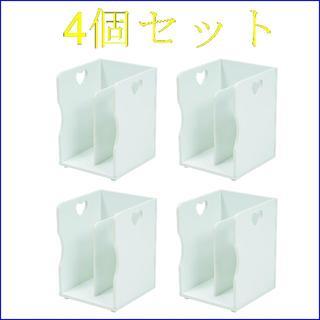 アウトレット 4個セット ブックスタンド 本棚 収納 ホワイト(マガジンラック)