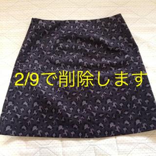 ジーユー(GU)のレオパード柄ミニスカート(ミニスカート)