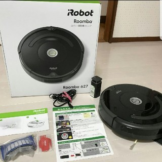 アイロボット(iRobot)のルンバ Roomba 627(掃除機)