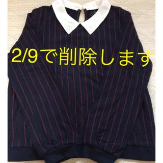 シマムラ(しまむら)の襟付きカットソー(カットソー(長袖/七分))