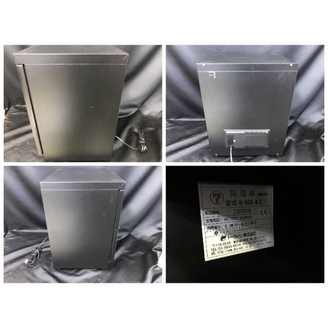 専用TOLIHAN  DRY-CABI 56L 防湿庫 H-60D-MI スマホ/家電/カメラのカメラ(防湿庫)の商品写真