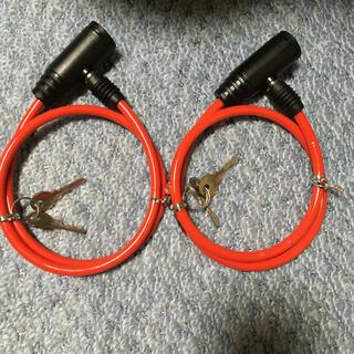 送料無料 鍵 キー 自転車バイク盗難防止に  赤色  長めの鍵です(その他)