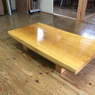 天然木一枚板座卓(ローテーブル)
