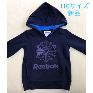 リーボック(Reebok)のReebok CLASSIC リーボック キッズパーカー(ジャケット/上着)