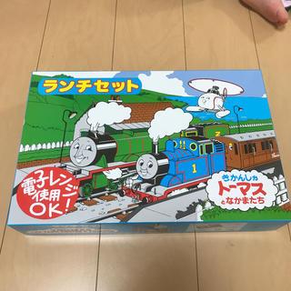 機関車トーマス ランチセット(離乳食器セット)