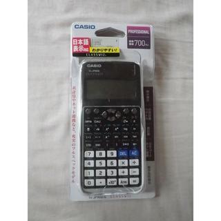 カシオ(CASIO)のカシオ 関数電卓 CLASSWIZ fx-JP900(オフィス用品一般)