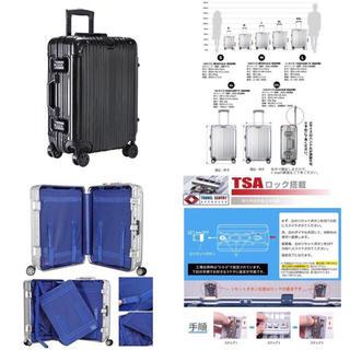 スーツケース 鏡面仕上げ M TSAロック搭載 黒 ブラック 大幅値下げ(旅行用品)