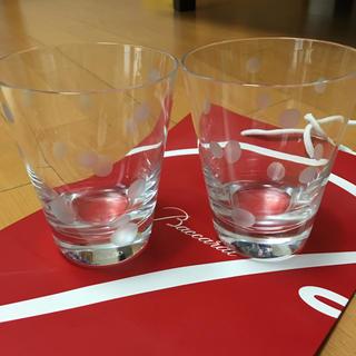 バカラ(Baccarat)のバカラ グラス 2個セット(グラス/カップ)
