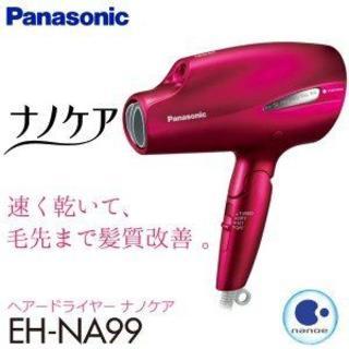 パナソニック ヘアドライヤー ナノケア ルージュピンク EH-NA99-RP (ドライヤー)
