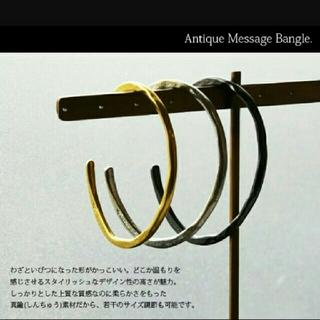 アンドイット(and it_)の【2本セット】【未使用】HAWK COMPANY バングル ブレスレット 真鍮 (ブレスレット/バングル)
