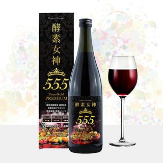 酵素女神555(ダイエット食品)