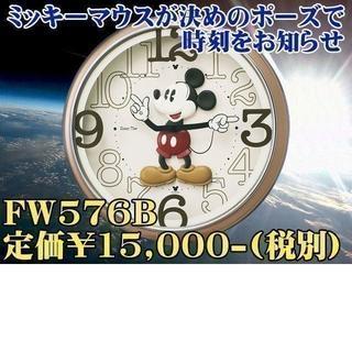 セイコー(SEIKO)のディズニータイム 掛時計 FW576B 定価¥15,000-(税別)新品(掛時計/柱時計)