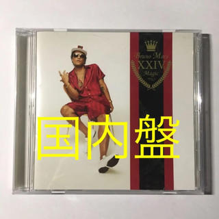 ブルーノマーズ 24K・マジック(トゥエンティフォーカラット・マジック)国内盤(ポップス/ロック(洋楽))