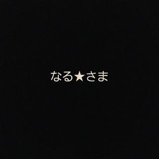 【オーダー】母乳パッド2セット(母乳パッド)