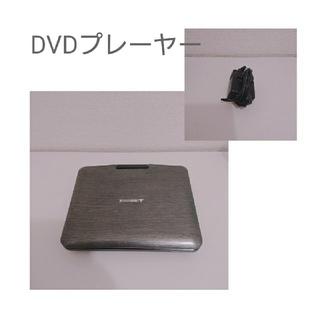 便利!使いやすいDVDプレーヤー(DVDプレーヤー)