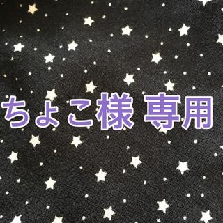 【受注生産】パプコーンミニたわし(パステルカラー)(キッチン小物)
