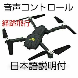 ドローンPEG116。自動経路飛行、音声、スマホに画像転送 プロポ付属で高満足感(トイラジコン)