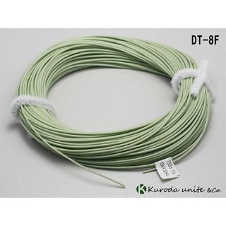【送料無料】DT-8F フライライン モスグリーン フローティング100FT (釣り糸/ライン)