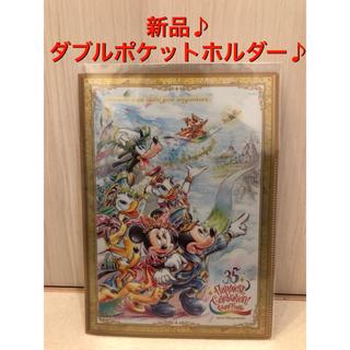 ディズニー(Disney)の【新品】ディズニー 35周年 グランドフィナーレ クリアファイル★(クリアファイル)