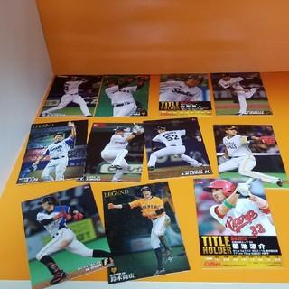 カルビー(カルビー)のCalbee野球カード(スポーツ選手)