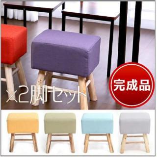 スツール 木製 北欧 椅子 イス チェア モダン チェアー シェルチェア (スツール)