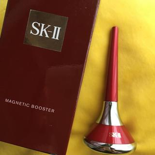 エスケーツー(SK-II)のSK2  マグネティックブースター(フェイスケア/美顔器)