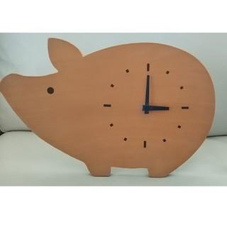 フェリシモ(FELISSIMO)の北欧モダン 木製 置き&掛け時計 ブタ(掛時計/柱時計)