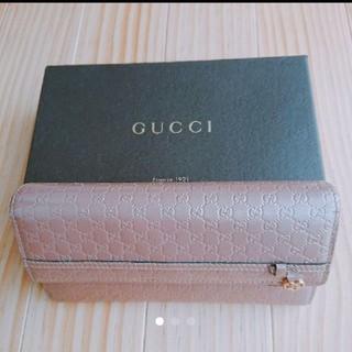 グッチ(Gucci)のグッチ 長財布 gucci(その他)