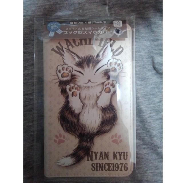イブサンローラン iPhone7 ケース 手帳型 | ダヤン ブック型スマホケースにゃんキュー の通販 by 30|ラクマ
