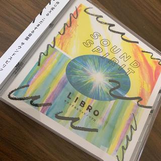 LIBRO / SOUND SPIRIT 特典CD付き(ヒップホップ/ラップ)