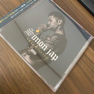 SIMON JAP / くそったれFor Life 特典CD付き(ヒップホップ/ラップ)