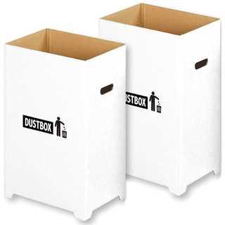 【送料無料】ダンボールダストボックス 2個セット(ごみ箱)