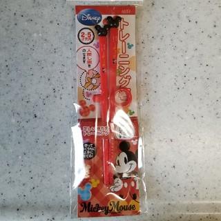 ディズニー(Disney)のミッキーマウス トレーニング箸(右利き用)(スプーン/フォーク)