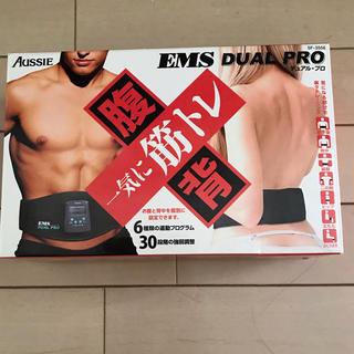 イームス(EMS)のEMS DUAL PRO 一気に筋トレ(エクササイズ用品)