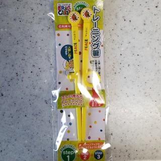 はらぺこあおむし 子ども用トレーニング箸(スプーン/フォーク)