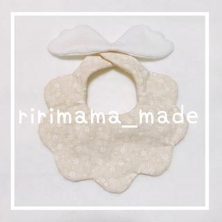 送料無料 ♡ ホワイト小花柄 天使のはね もくもくスタイ(スタイ/よだれかけ)