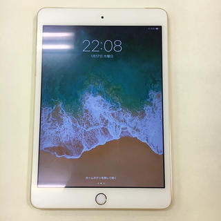 アイパッド(iPad)のiPad mini3  Wi-Fi+Cellularモデル(タブレット)
