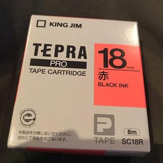 新品 テプラ テープ 赤 黒文字 18mm TEPRA 未開封(オフィス用品一般)