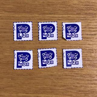 グーンマーク☆3点6枚(その他)